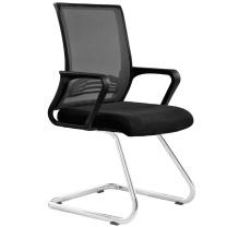 顺华 会议椅 SH17-1438C W575*D590*H945 (黑色) 仅限上海地区直送,郊区运费另询。