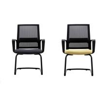 东港 会议椅(3把起订) C0005A (黑色)