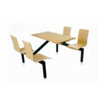 沪恩隆 ENLONG 四人餐桌椅 D1400*W1200/W1200*H600mm  上海市外运费另询