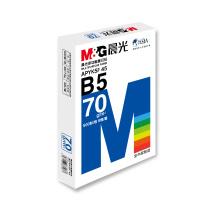 蓝晨光多功能复印纸70gB5-8包APYK5F45
