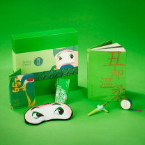 晨光盛世新颜态度礼盒-丑HAFP1030