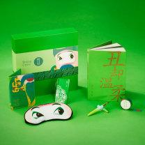 晨光盛世新颜态度礼盒-生HAFP1030