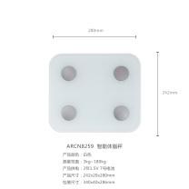 晨光智能体脂秤ARCN8259