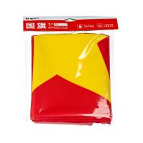 晨光1号中国国旗ASCN9527