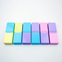 晨光彩色塑料文具盒ASB92373