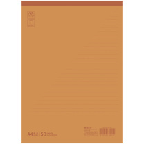 晨光A450横线拍纸本50页(绘智)APYBEN31