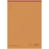 晨光A450英语拍纸本50页(绘智)APYBEN33
