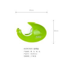 晨光胶带座AJDN7693
