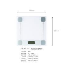 晨光经典透明款健康秤ARCN8258