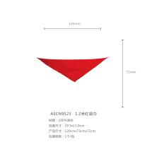 晨光1.2米红领巾ASCN9523