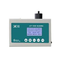 青岛聚创 便携式粉尘/颗粒物检测仪,JCF-6S C01020102