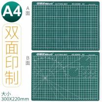 可得优 KW-triO 可得优(KW-triO) A4切割垫板a3切割板 A2 A1 切割垫/双面模型防滑雕刻板 快速自愈 9Z400双面(A4)(绿)(2块) 9Z400双面(A4)(绿)(2块)
