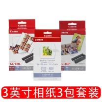 佳能 Canon 佳能RP-108相纸6寸CP910 CP1200 CP1300彩色手机照片打印机相片纸 A6相纸色带 三英寸三件套 三英寸三件套