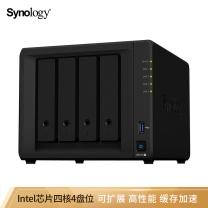 群晖 Synolog 群晖(Synology)DS918+ 四盘位 NAS网络存储服务器 (无内置硬盘) SynologyDS918+【高端四盘位】