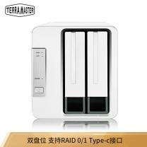 铁威马 铁威马(TerraMaster)D2-310 双盘RAID磁盘 阵列盒 阵列柜 Type-c硬盘盒(非NAS网络存储云存储) TerraMaster/D2-310 【Type-c】