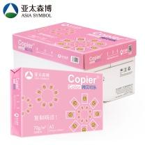 百旺 PAPER One 亚太森博 拷贝可乐A3 复印纸 70g 500张/包 5包/箱 粉拷贝可乐 70g A3 5包装