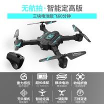 宜佳达 YIJIADA 遥控无人机无人机高清航拍超长续航四轴飞行器儿童玩具充电遥控飞机 无航拍基础版
