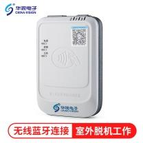 华视电子 华视电子 华视CVR-100B 身份证阅读器 蓝牙 手持机 身份证读卡器 身份证识别仪 身份证扫描仪 100B-蓝牙版