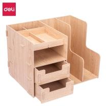 得力 deli 得力(deli)多功能木质文件框 组合式储物收纳盒 原木色 抽屉笔筒二联木质文件框