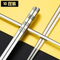 阳光飞歌 阳光飞歌 304不锈钢筷子套装24cm 福字系列10双装防滑纹 福字 10双装