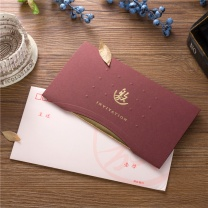 亮丽 亮丽(SPLENDID)磨砂精美邀请卡(颜色随机) 邀请卡