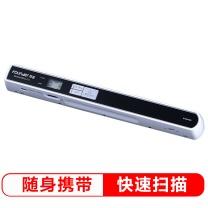 方正 Founder 方正(Founder)Z16扫描仪A4彩色手持便携式充电书刊扫描笔 ☆Z16时尚款☆液晶显屏随身快扫