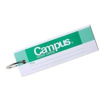国誉 日本国誉(KOKUYO)Campus随身便携式PP封面 空白记英语单词卡随身本 115页/本 绿色 TAN-132 135*45mm绿色