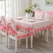 祎艾 祎艾 餐桌布椅套椅垫套装小清新蕾丝欧式茶几布台布椅子套 高支混纺面料 苏菲粉 130*180 苏菲粉