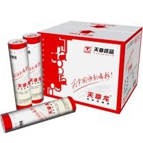 天章龙 Tango 天章(TANGO)天章龙 210mm*30码 58G 热敏传真纸 1卷 天章龙1卷装
