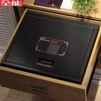 全能保险柜上翻式隐形保险箱家用办公车载全钢酒店密码保管箱CT1340DS