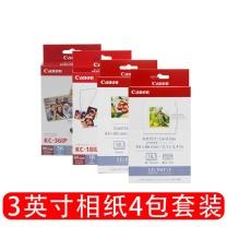 佳能 Canon 佳能RP-108相纸6寸CP910 CP1200 CP1300彩色手机照片打印机相片纸 A6相纸色带 三英寸四件套 三英寸四件套