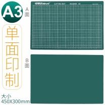 可得优 KW-triO 可得优(KW-triO) A4切割垫板a3切割板 A2 A1 切割垫/双面模型防滑雕刻板 快速自愈 9Z201单面(A3)(绿)(2块) 9Z201单面(A3)(绿)(2块)