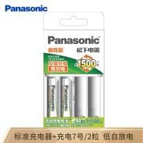松下 Panasonic 松下(Panasonic)充电电池7号七号2节套装三洋爱乐普技术适用数码遥控玩具KJ51MRC02C含51标准充电器 7号2节800毫安+4槽标准充电器
