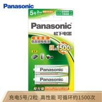 松下 Panasonic 松下(Panasonic)5号五号充电电池2节三洋爱乐普技术适用于话筒相机玩具3MRC/2B无充电器 5号2节2000毫安