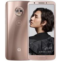 摩托罗拉 MOTOROLA 摩托罗拉(Motorola) 青柚1s 手机 夏洛特粉 全网通(4G+64G) 夏洛特粉 全网通(4G+64G)