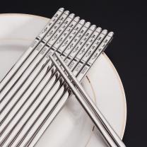 阳光飞歌 阳光飞歌 304不锈钢筷子套装23cm 年年有余系列10双装防滑纹