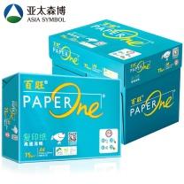 百旺 PAPER One 亚太森博 绿百旺A4 复印纸 75g 500页/包 5包/箱 绿百旺 75g A4 5包装