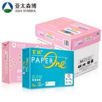 百旺 PAPER One 亚太森博 粉拷贝可乐A4 优享装复印纸 70g 500页/包 5包装 粉拷贝可乐优享装70g A4 5包装