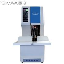 西玛 Simaa 西玛(SIMAA)SM-50E全自动财务凭证装订机50mm 一键装订 全自动一键装订50mm