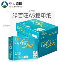 百旺 PAPER One 亚太森博(Asiasymbol) 百旺Paperone 70g A5 500张/包 10包/箱