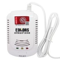 爱德克斯 爱德克斯 EDKORS 家用燃气报警器天然气煤气探测液化气泄漏一氧化碳可燃气体报警器 带3C消防认证 JKD-808 燃气报警器3C款