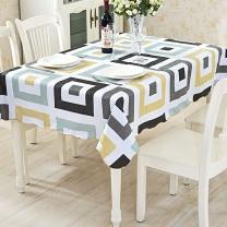 祎艾 祎艾 祎艾 PVC防水防油免洗餐桌布田园格子 同心方块 桌布台布防油桌垫茶几布 137*183cm(6人餐桌用) 同心方块