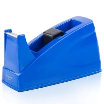 广博 广博(GuangBo)中号胶带座文具胶布切割器 颜色随机 单个装JDZ9157 中号-胶带切割器
