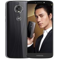 摩托罗拉 MOTOROLA 摩托罗拉(Motorola) e5 plus (XT1924-9) 手机 莫奈灰 全网通(4+64G) 莫奈灰 全网通(4+64G)
