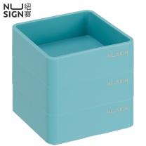 纽赛 NUSIGN 纽赛(NUSIGN)3只 桌面回形针收纳盒 创意可叠加 便利贴收纳盘 新桥蓝NS028 可拆卸收纳盒-蓝