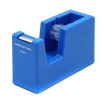 欧标 欧标(MATE-IST)胶带切割器 胶带座 封箱器(适用≤20mm的胶带)中号蓝色B2692 适用≤20mm胶带蓝色