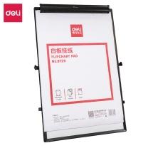 得力 deli 得力(deli)A1白板专用白板纸广告会议写字板挂纸(25张)8729 A1白板纸