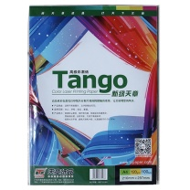 天章龙 Tango 天章(TANGO) 新绿天章120克A4彩激纸100张/包