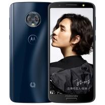 摩托罗拉 MOTOROLA 摩托罗拉(Motorola) 青柚1s 手机 维多利亚蓝 全网通(4G+64G) 维多利亚蓝 全网通(4G+64G)