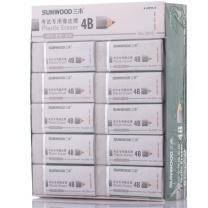 三木 SUNWOOD 三木(SUNWOOD) 5805 橡皮擦 30只装 办公文具 考试专用(60×24mm)30只装